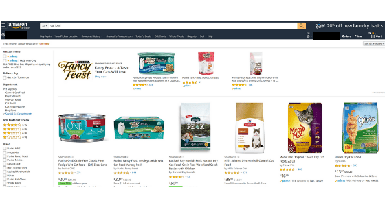 Results Page - Amazon SEO